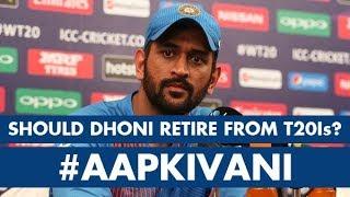 #AapKiVani: Should DHONI retire from T20Is? #AakashVani
