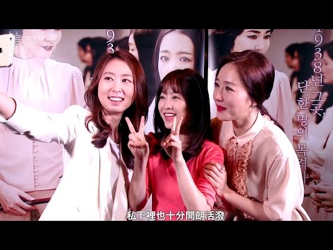PARK BO-YOUNG、UHM JI-WON Discover Thriller SILENCED '京城學校' 朴寶英 嚴智媛(EN SUB/中字)   Hallyu World