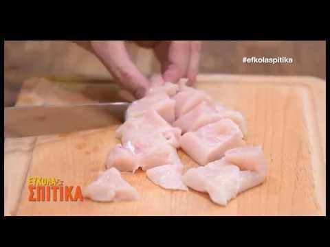 ΕΥΚΟΛΑ & ΣΠΙΤΙΚΑ_116_Μαριναρισμένο κοτόπουλο με πουργούρι