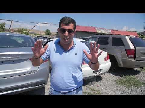 Автозапчасти из Армении