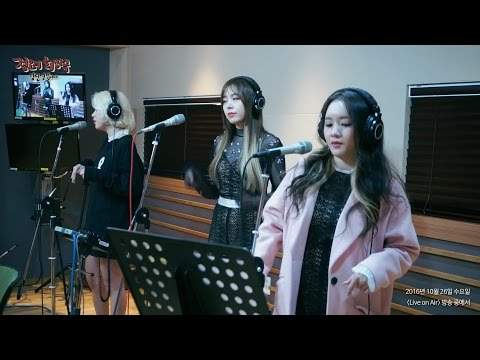 LADIES' CODE - Galaxy, 레이디스 코드 - Galaxy [정오의 희망곡 김신영입니다] 20161026