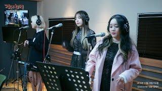 LADIES' CODE - Galaxy, 레이디스 코드 - Galaxy [정오의 희망곡 김신영입니다]…
