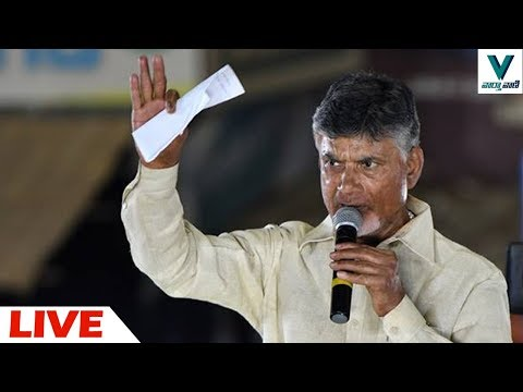 CM Chandrababu Roadshow LIVE From Vijayawada Central - Vaartha Vaani