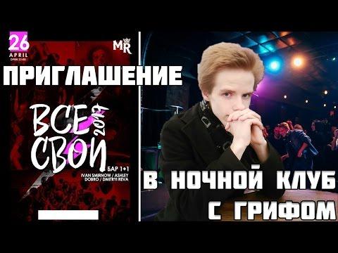 Русская девчонка дала присунуть в свою сексуальную узкую