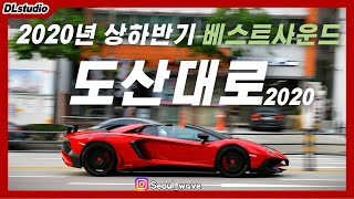 Have you heard about Korean School Zone? | Ferrari 812 Superfase in Seoul | aventador in Seoul