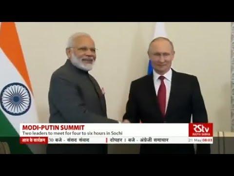Prime Minister Modi heads to Russia