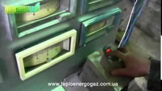 Газификатор(Технология газификации бурых углей http://www.on-line-syngaz.com, инновационная технология производства синтетическог..., 2014-07-19T19:18:34.000Z)