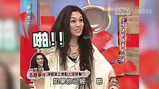 范玮琪曾在节目中呛声张韶涵,助理全程尴尬直摇头 thumbnail