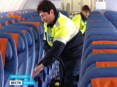 Профессиональное мастерство демонстрируют работники аэропортов