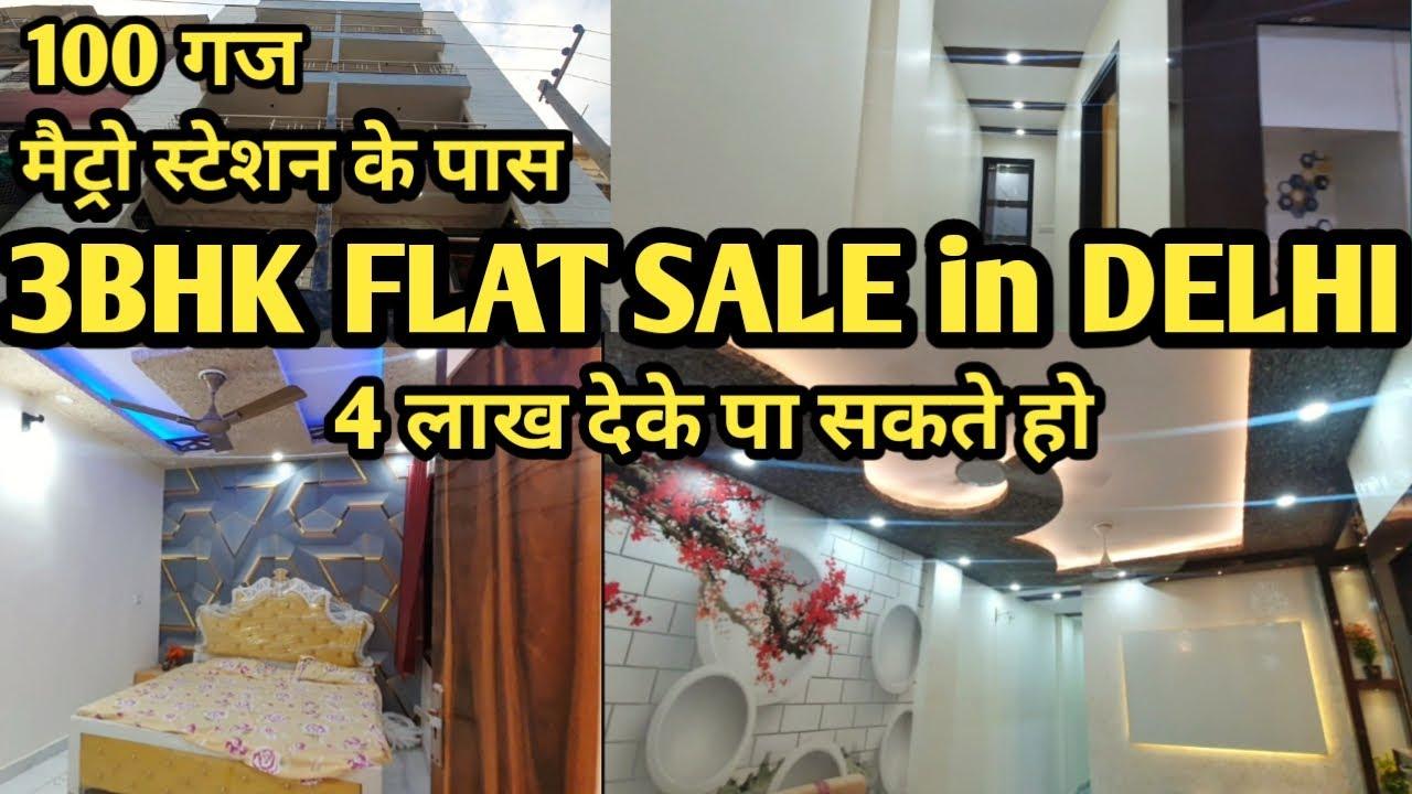 3bhk Semi Furnished Builder Floor Best Om Vihar Property With Lift+Car Parking   Kamal Associates