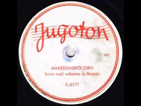 Radio Skopje- Makedonsko oro
