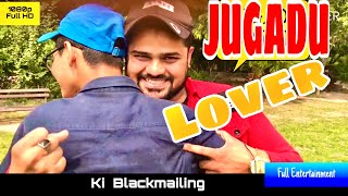 Jugadu Lover🔥🔥🔥ki Blackmailing full Entertainment short film 🎥 #Badshahzoneblogs #Jugadu_Lover