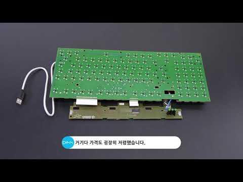 PS2 키보드 대 USB 키보드 누가 더 빠를까요? 2부(최종)