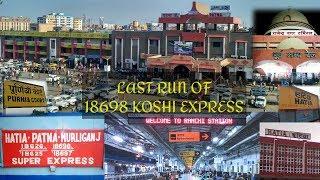 18626 Hatia-Purnia Court Super Express|WDM 3A SPJ Loco| ranchi to patna jn.