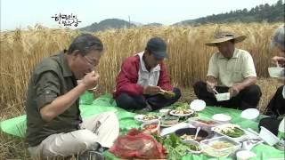 한국인의 밥상 - Korean Cuisine and Dining 20110616 #001