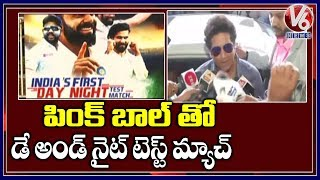 Indiaand#39;s 1st Day Night Test With Pink Ball In Kolkata | India vs Bangladesh 2nd Test