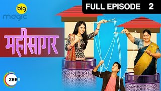 Mahisagar   Popular Hindi TV Serial   Full Episode 2   BIG Magic