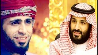 الاغنية التي سببت بمنع دخول الفنان صلاح الاخفش الى السعودية