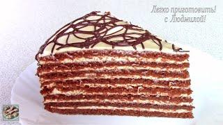 Торт Шоколадный медовик без яиц без молочных продуктов Торт Спартак Легко приготовить