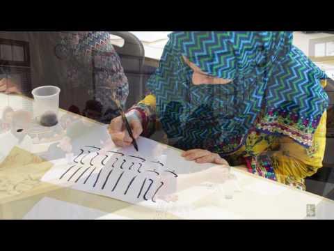 Summer Arabic Intensive: 2016 Highlights