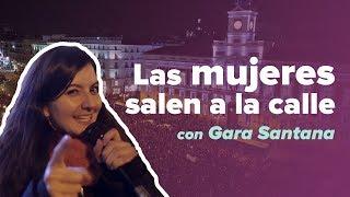 La voz de las MUJERES en Sol (con Gara Santana)