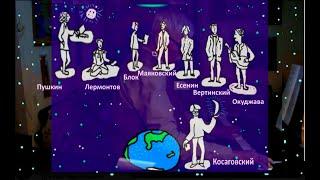 ОБЗОР русской ПОЭЗИИ * Film Muzeum Rondizm TV