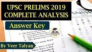 UPSC Prelims 2019 Answer Keys Complete Analysis -  GS Paper 1 UPSC/ CSE / IAS Preparation 2020 -VeeR