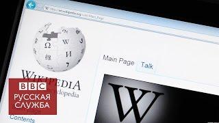 Как стать редактором  Википедии