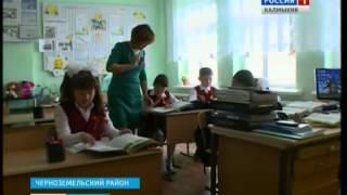 В Артезиане улучшены условия в образовательных учреждениях