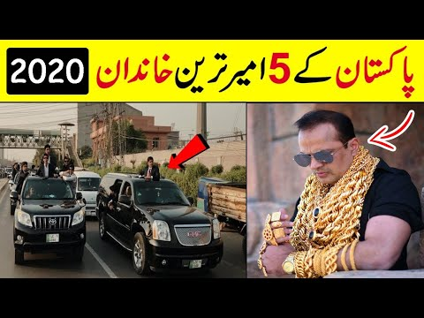 5 Most Richest Families In Pakistan 2020 | Shan Ali TV
