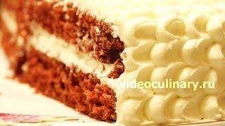 Торт Красный бархат - Рецепт Бабушки Эммы