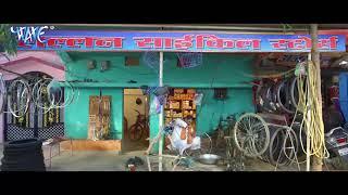 Chanda Khesari Lal Yadav Bhojpuri