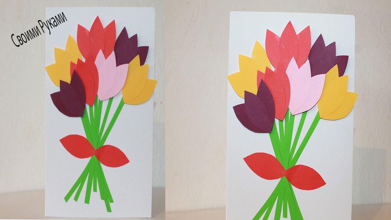 Цвета, открытка с днем рождения своими руками бабушке из бумаги