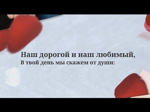 Красивое поздравление для племянника с днем рождения от семьи. super-pozdravlenie.ru