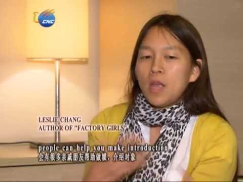 Factory girls in a changing China: Leslie Chang
