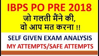 IBPS PO PRE!!Self given Exam analysis!!13 Oct.