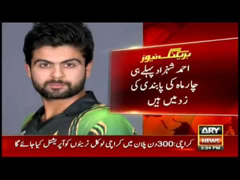 PCB extends Shehzad's ban by an additional six weeks