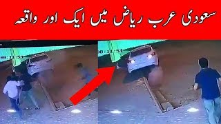 Saudi Arabia Latest News Fom Riyadh Saudi News Urdu