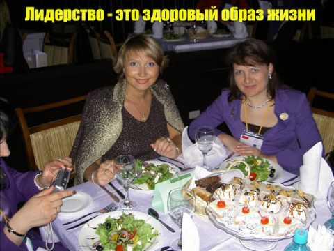 Мясковская мэри кэй