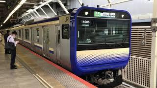 E235系1000番台クラF-11編成+クラJ-09編成横浜発車