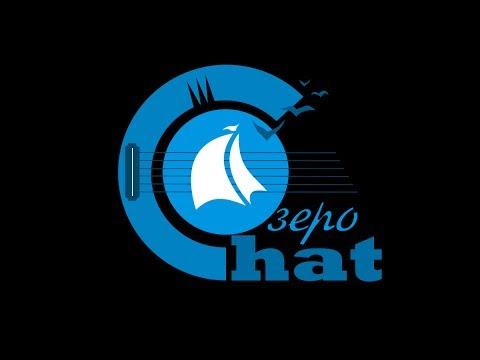 "Группа ""Озеро Chat"" на Первом радио 89.1 FM"