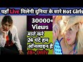 video chatting app | video chatting app for android | live video chat youstar | by sk technical