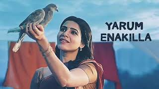 Unna vitta yarum enakilla | lyrics video song| seema raja
