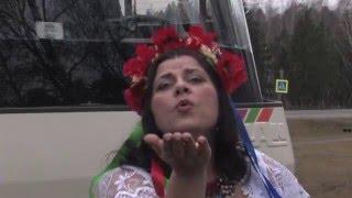 Украинская свадьба в Беларуси