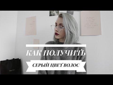 САМЫЕ МОДНЫЕ СТРИЖКИ ВОЛОС 2016 ФОТО