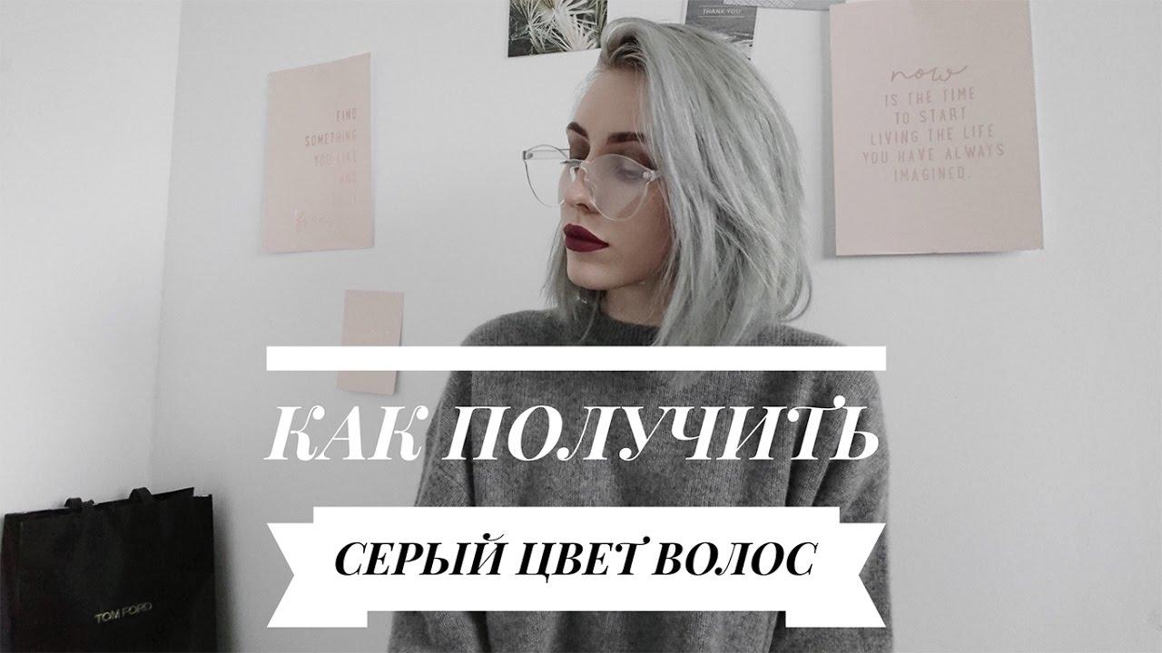 Художник девушек