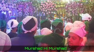 Highlights || Uras Baba Shershah Wali Ji || Oct 2018 || Ferozepur Cantt ||