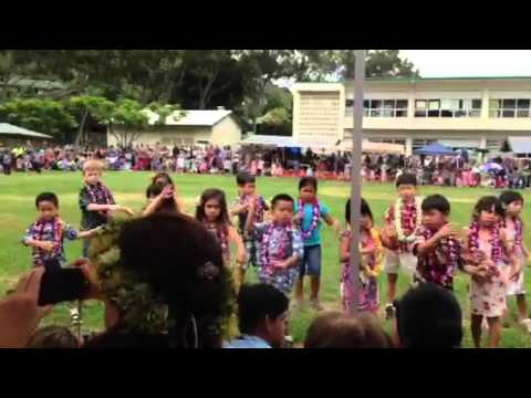 Noelani Elementary School 2014 May Fair
