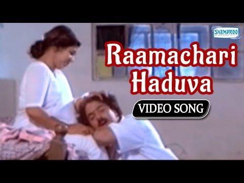 Raamachari Haduva - Ravichandran - Malashri - Ramachari - Best Kannada Songs