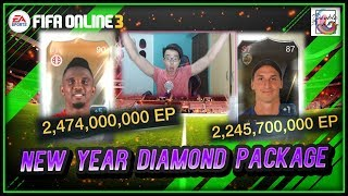 ~So Many Billion $ Player~ New Year Diamond Package Opening - FIFA ONLINE 3